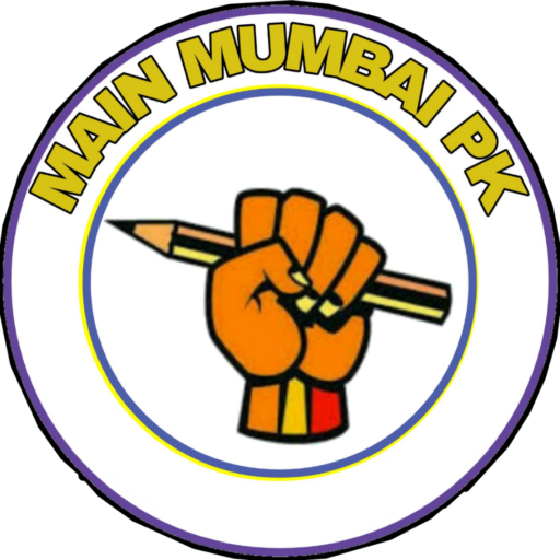 Main Mumbai Pk – #No.1 Satta/Matka websites in India
